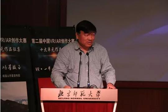 VeeR 邀你参加第二届中国VR/AR创作大赛