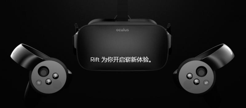 VeeR VR登陆Oculus Rift,未来科技触手可及