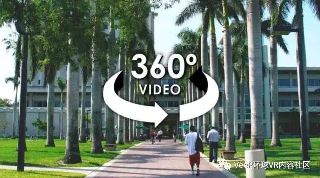 全球顶尖高校如何应用VR,这九个案例带给你思考