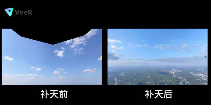 如何用PS软件快速实现融合度超高的360全景图补天效果 | VeeR学院