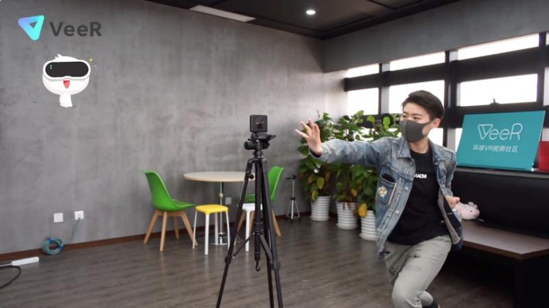 VeeR教你如何制作炫酷360全景影分身