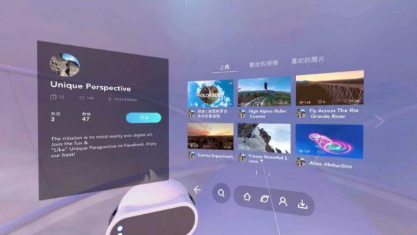 支持VR社交