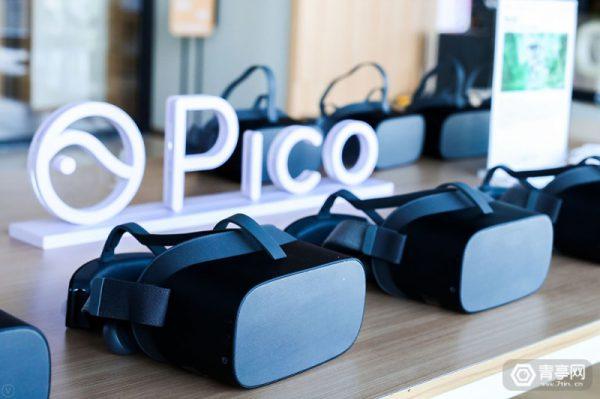 Pico G2 4K版