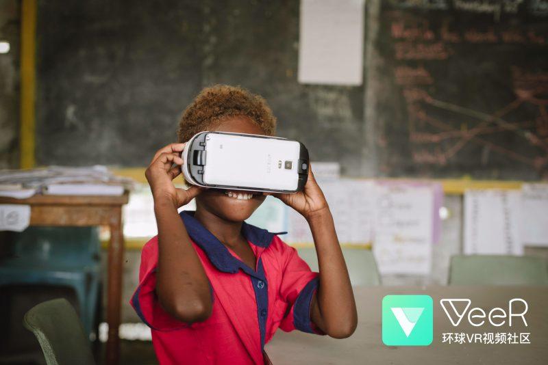 VeeR专访世界银行:透过VR影像,还原一个真实的世界